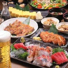 嘉肴萬菜 まるいけ ○いけのおすすめ料理1