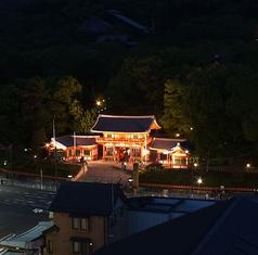 八坂神社目の前、アパホテルの2階にある彩旬へぜひお越し下さい!