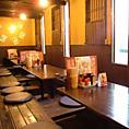 テーブル8名様!友人との飲み会、会社宴会などさまざまなシーンにお使い頂けます。【岐阜/居酒屋/飲み放題/焼き鳥/宴会/団体/大人数】