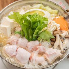 厳選鶏の水炊き (2人前~)