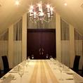 お顔合わせやご会食など、特別な日のお食事に最適の個室です。