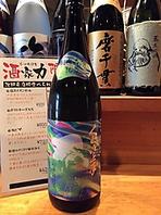 他では中々飲めない貴重な日本酒がそろっています!