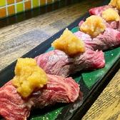 ごはんばー イマジン 長浜インター店のおすすめ料理2