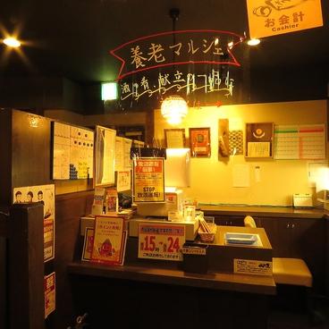 だんまや水産 広島駅前2号店の雰囲気1