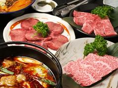 焼肉 炭華 八王子店のおすすめ料理1