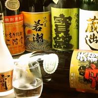 日本酒・地酒が豊富!単品飲み放題1800円~♪