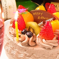 誕生日などお祝いにケーキのご用意も承ります☆