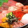 北海道料理 小樽のおすすめポイント3