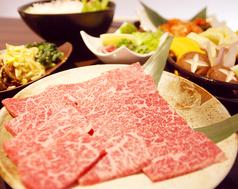 焼肉 蔵元 下松店の写真