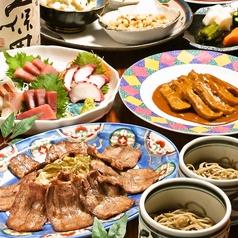 南蛮渡来 飯田橋店のおすすめ料理1