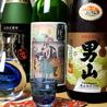北海道料理 小樽のおすすめポイント2