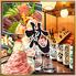 地酒と朝どれ鮮魚 梵 ぼん 金山駅店のロゴ
