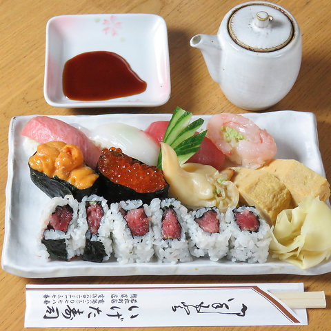 いげた寿司