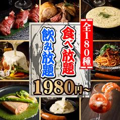 たくみ 札幌店のおすすめ料理1