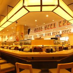 回転寿司 吉丸水産の写真