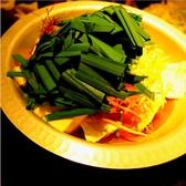 串かつ市場 緑地公園店のおすすめ料理2