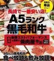 焼肉屋 牛王 by 大阪屋 長崎のおすすめ料理1