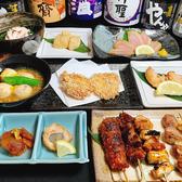 鳥せい 京橋店のおすすめ料理3