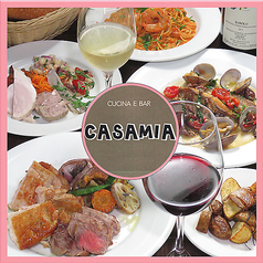 Casamiaの写真