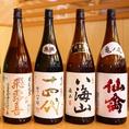 【日本酒】お料理との組み合わせのアドバイスも行います。お気軽にご相談ください。