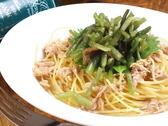 カフェ レストラン ガリーレ Cafe restaurant Guarire 桃谷のおすすめ料理2