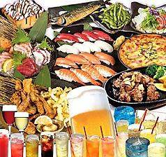 海鮮魚河岸 魚魚万 沖縄市美里店のおすすめ料理1