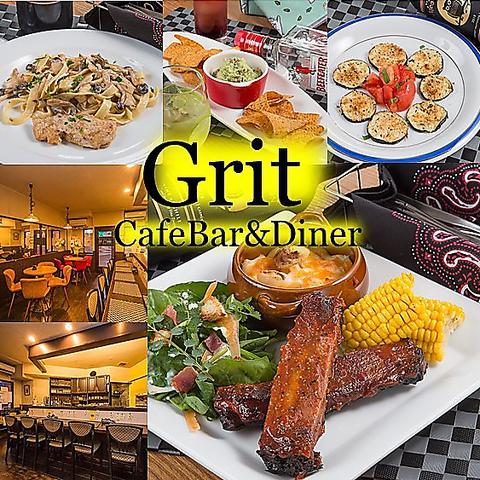 Grit グリット CafeBar&Diner