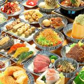 大衆食堂 安べゑ 大船店のおすすめ料理3