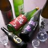 くずし割烹 Sake Sumibiのおすすめポイント3