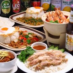 タイ屋台料理 ThaiFood STATIONの写真