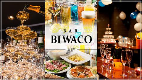 貸切パーティースペース BIWACO ビワコ
