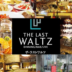 THE LAST WALTZの写真