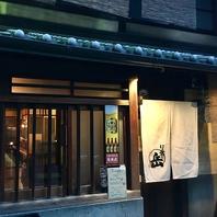 京都の一軒屋でまったりおばんざいを◎