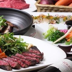 Vegi&Meatの画像