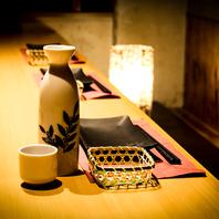 八海山・霧島・ワイン…地鶏料理に合う厳選美酒多数!!