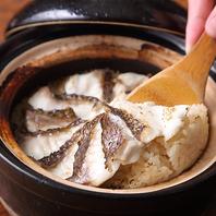 【当店名物】真鯛の土鍋めし