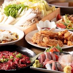 焼肉 馬肉 ホルモン まんてん 勝田の特集写真