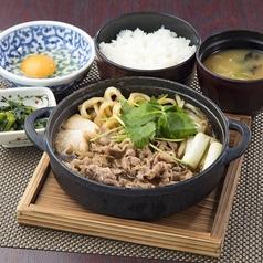 料理メニュー写真特撰牛すき焼き鍋
