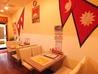 インド ネパール料理&バー シワリラのおすすめポイント3