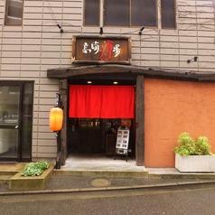 高崎酒場の写真
