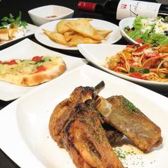肉バル THANK YOU 栄広小路通り店のコース写真