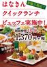 柿安 三尺三寸箸 アスナル金山店のおすすめポイント3