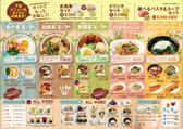 ベリーベリースープ アパホテル東新宿歌舞伎町店