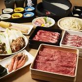 しゃぶしゃぶ すきやき 個室ダイニング 天空 道頓堀店のおすすめ料理2