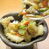 台湾料理 聚仙閣のおすすめポイント3