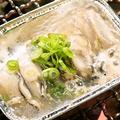 料理メニュー写真かきのホイル焼き