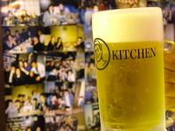 君ん家キッチンはビール1杯にもささやかなおもてなし★