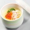 回転寿司 吉丸水産のおすすめポイント1