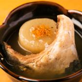 季節料理 中むら円のおすすめ料理3