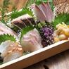 よりぬき 魚類 大和屋半蔵のおすすめポイント2